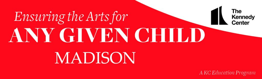 Any Given Child Madison Logo