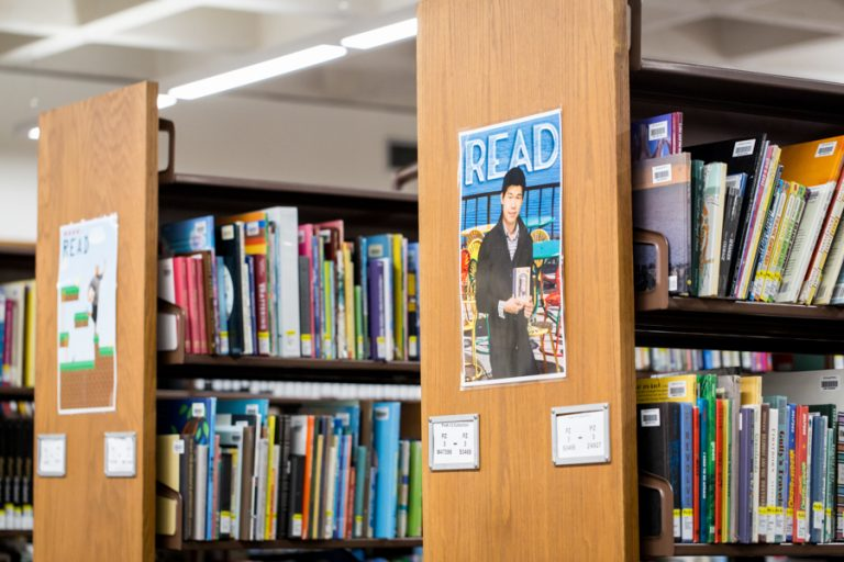 Photo of the elementary education resources in MERIT Libraary